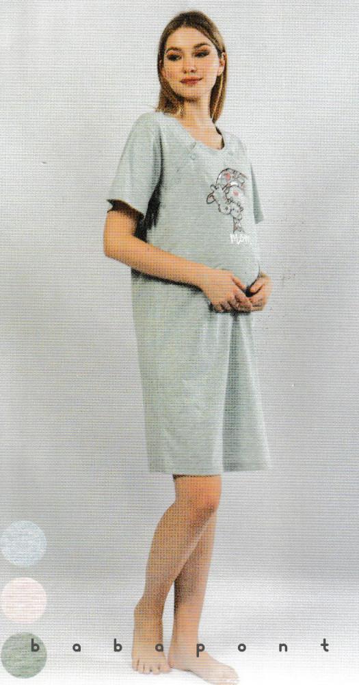 szoptatós hálóing kismamáknak 047cdd07eb