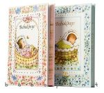 Babakönyv rózsaszín vagy kék