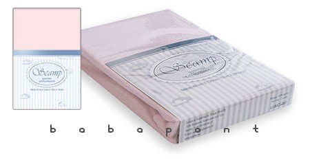 Lepedő babaágyba 60x120 és 70x140cm között SCAMP rózsaszín