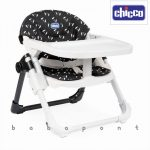 Székmagasító Chicco CHAIRY 2 in 1 Sweetdog Black 7917744
