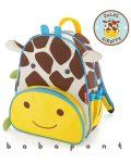 Hátizsák gyerekeknek SKIP HOP Giraffe