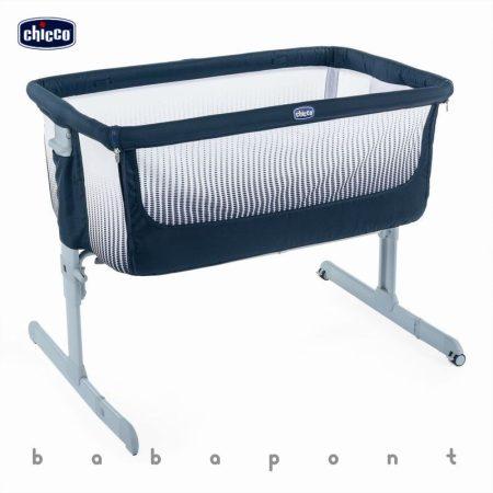 Ágy mellé tolható babaágy CHICCO NEXT 2 ME AIR, India Ink 507962039
